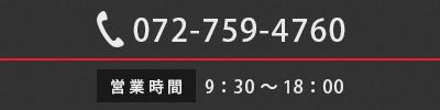 0727594760